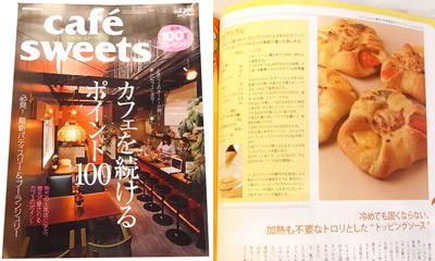 Cafe Sweets vol.100  July 2009